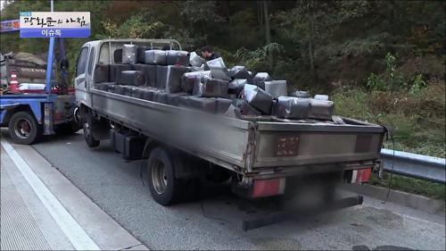시너 트럭 폭발·추돌사고