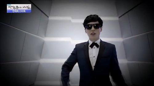 유재석, 6억대 '미지급 출연료' 소송서 패소