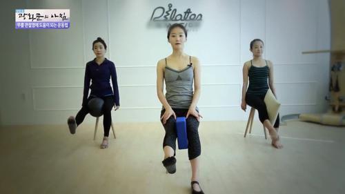 무릎 관절염에 도움이 되는 운동법