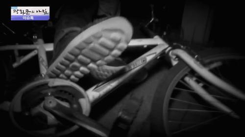 """자전거로 출퇴근하다 사고 """"산재 아니다"""""""