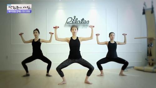 체지방을 없애는 전신 운동