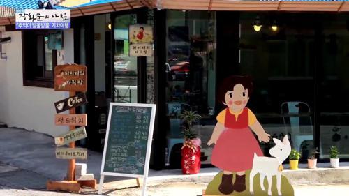 여행객의 쉼터, 분천역 카페