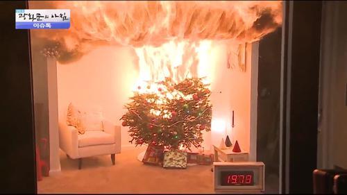 크리스마스를 위협하는 크리스마스트리?!