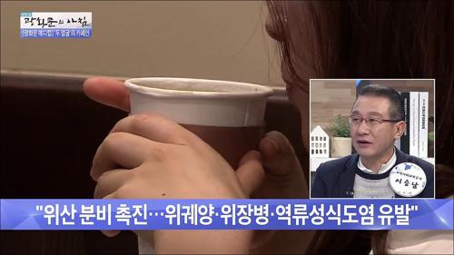 '두 얼굴'의 카페인