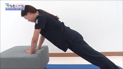 겨울철 어깨 통증, 비수술 치료법