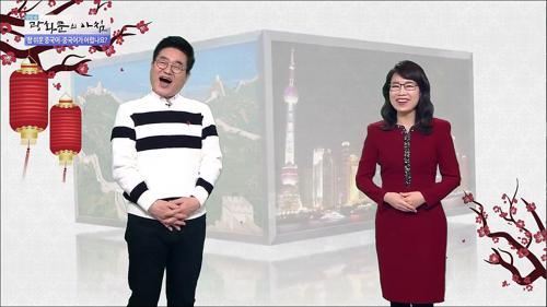 중국어가 어렵나요?