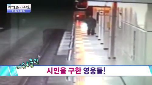 지하철 선로로 떨어진 승객을 구한 영웅들!