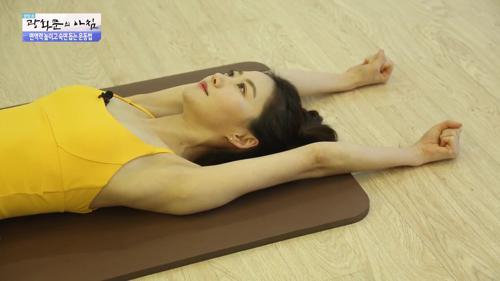 면역력 높이고 숙면 돕는 운동법