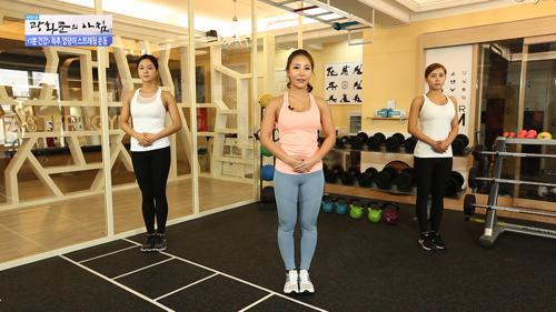[1분건강] '만세 스쿼트' 다리 관절 운동법을 배워보자!
