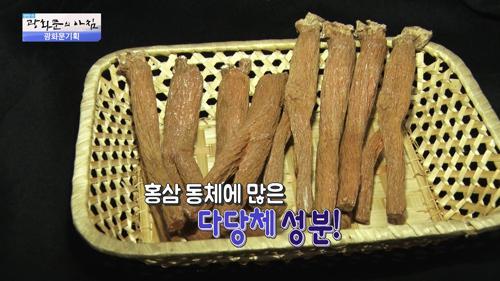 홍삼으로 봄철 미세먼지를 예방한다?!