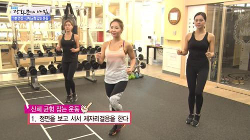 1분 건강, 신체 균형 잡는 운동!