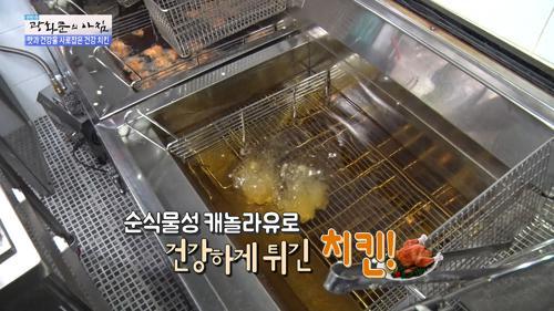 맛과 건강을 사로잡은 치킨집의 특별한 성공 비결!