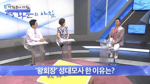 최병서, 정주영 회장을 성대모사하게 된 계기는?
