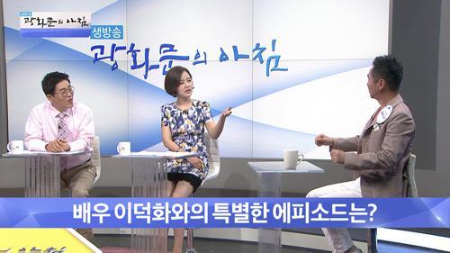 최병서, 배우 이덕화에게 연기 코치를?
