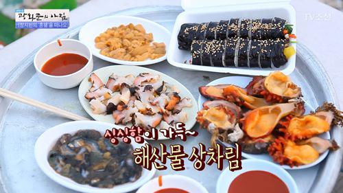 부산에서 즐기는 해산물! 김밥을 주는 이유는?