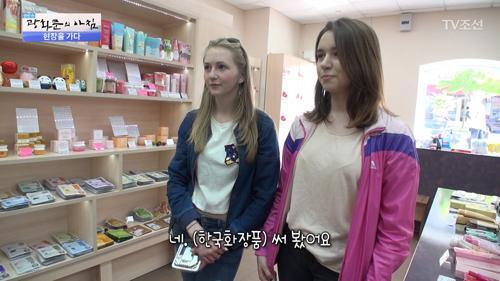 블라디보스토크에서 한국 화장품이 팔린다?!