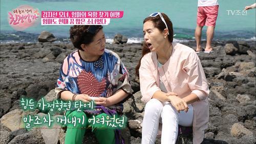 김지선, 엄마가 꿈을 포기한 사연을 알게 되다!