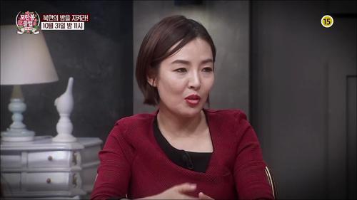 북한의 밤을 지켜라!_모란봉 클럽 8회 예고