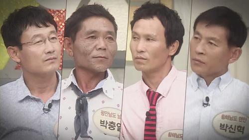 북한 바다의 일급비밀_모란봉 클럽 45회 예고