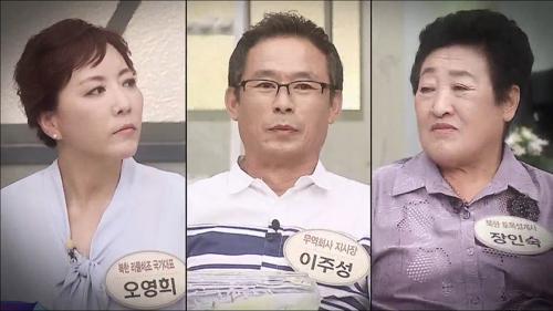 북한판 성공신화_모란봉 클럽 46회 예고