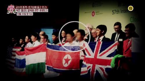 북한 엘리트 탈북에 관한 생생토크_모란봉 클럽 58회 예고