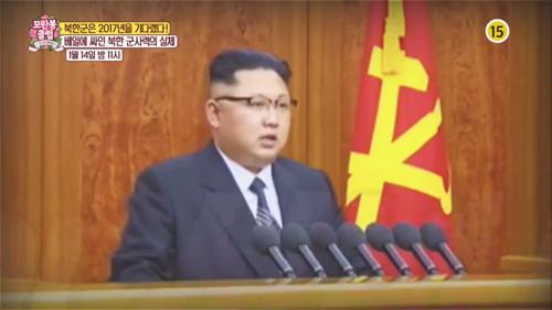 베일에 싸인 북한 군사력의 실체!_모란봉 클럽 70회 예고
