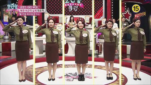 북한 여군의 실체 대공개_모란봉 클럽 97회 예고