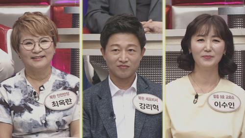 목숨을 위협하는 오지랖의 최후 대공개!_모란봉 클럽 141회 예고