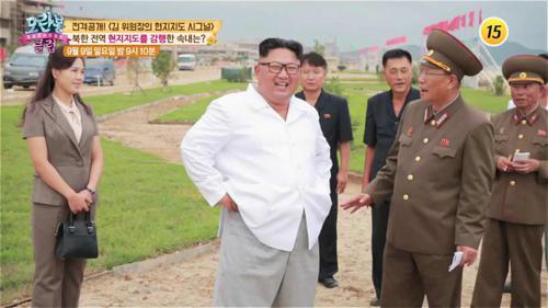 북한 시그널에 담긴 메시지 대공개!_모란봉 클럽 154회 예고