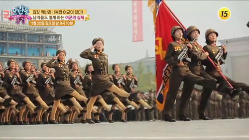 막강파워! 악바리 북한 여군 전격해부!_모란봉 클럽 164회 예고