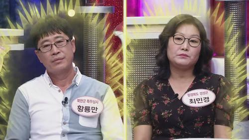 판을 뒤집는 자! 〈북한 끗발남녀 총출동〉_모란봉 클럽 201회 예고