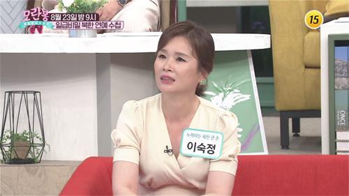 일급비밀 북한 연예 수첩_모란봉 클럽 252회 예고1