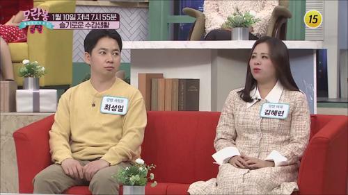 슬기로운 수감생활_모란봉 클럽 270회 예고 TV CHOSUN 210110 방송
