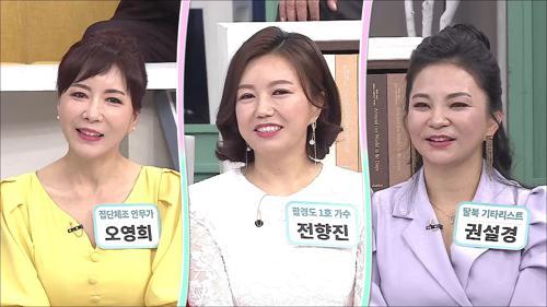 별들의 전쟁_모란봉 클럽 275회 예고 TV CHOSUN 210228 방송