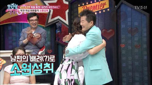 태진아, 북한 여성들한테 엄청난 인기!!
