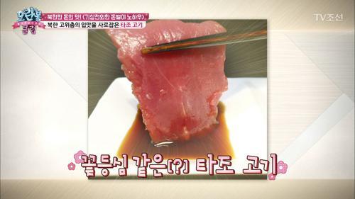 엄청난 가격의 '타조 고기', 고위층의 입맛을 사로잡다!