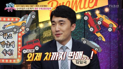 외제차까지 판매?! 북한 쇼핑의 메카! '평양 국제상품전람회'