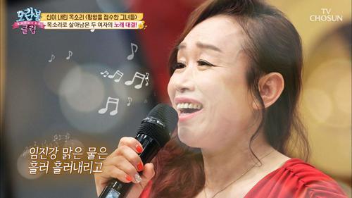 목소리 하나로 평양을 접수?! 얼마나 좋기에?!