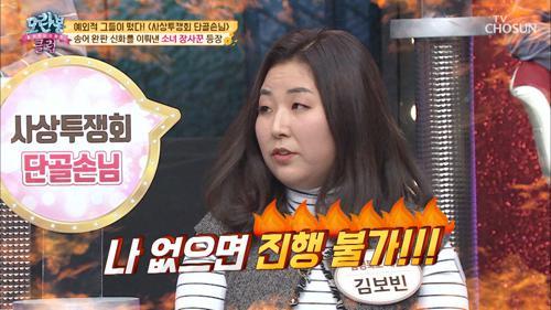 ✧송어 완판 신화✧를 이뤄낸 '소녀 장사꾼' 등장!