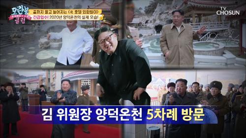 ※긴급입수※ 北 대규모 휴양단지 '양덕온천♨' 실제 모습!