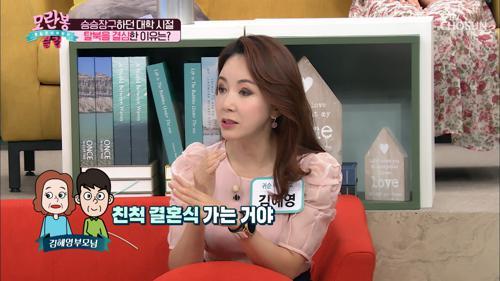 귀순 배우 1호 '김혜영' 탈북 스토리