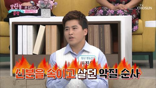 탈북 브로커 활동으로 전국수배 X북한 거주 불가X