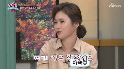 힘겨운 남한 적응기 「남한 VS 북한」 문화차이↗