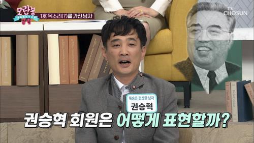 김일성 주석 목소리 담당🎤 북한의 만능엔터이너