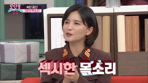 북한 1인자의 목소리를 도청한 SSUL-★ TV CHOSUN 20210117 방송