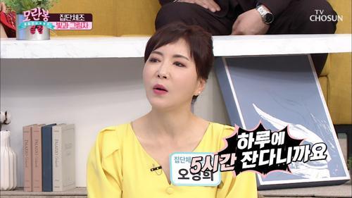 北 화려한 군무의 '집단 체조' 실체는? TV CHOSUN 210228 방송