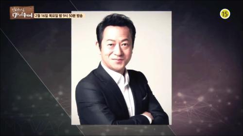 명품 신 스틸러 배우 최일화_인생다큐 마이웨이 34회 예고