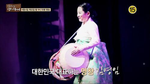 대한민국 대표하는 명창, 김영임_인생다큐 마이웨이 41회 예고