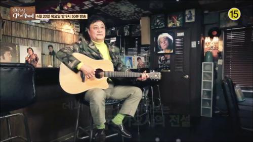 영원한 젊은 오빠 가수 남진_인생다큐 마이웨이 43회 예고