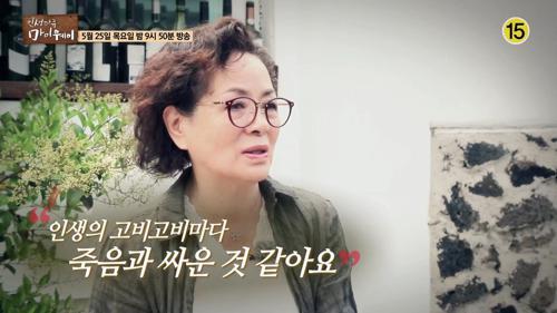 삶의 의지를 이어온 배우 허진_인생다큐 마이웨이 47회 예고